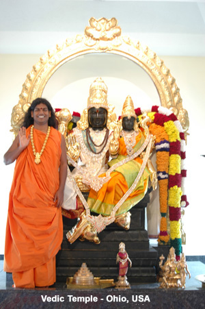 Vedic Temple, Ohio